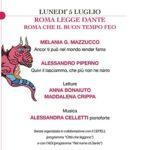 5 luglio a Massenzio